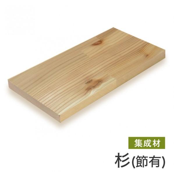 杉(節有)集成材(サイズ:36×600×1000mm) 36×600×1000mm マルトク s015 1枚