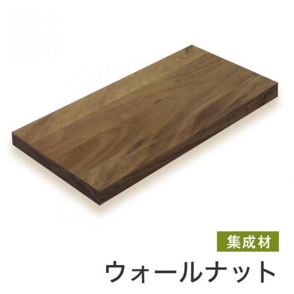 手数料安い マルトク SHOP ウォールナット集成材(サイズ:25×900×1000mm) FACTORY s017 25×900×1000mm ONLINE 1枚:DIY-木材・建築資材・設備