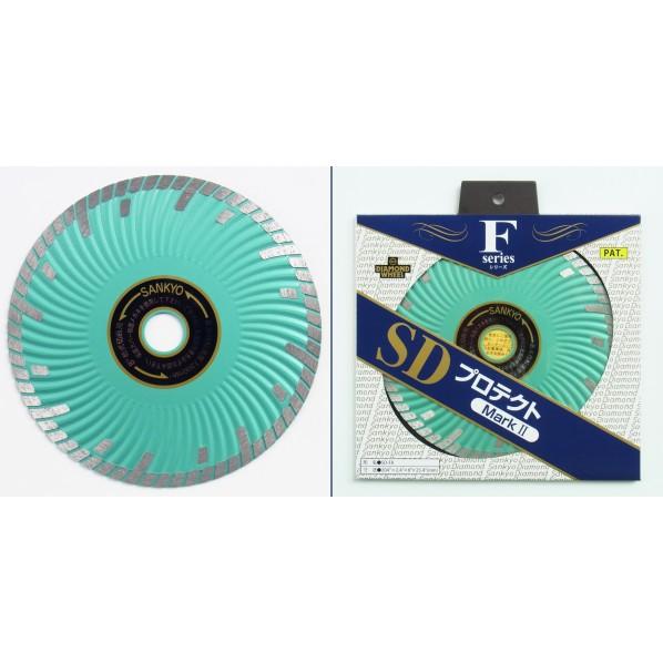 三京ダイヤモンド工業 SDプロテクトMarkIV 204X2.4X8.0X25.4 SD-F8 1枚