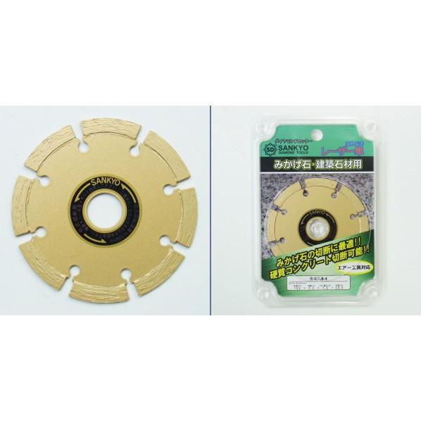 LB-6 三京ダイヤモンド工業 150X2.2X7.0X22.0 レーザー隼 1枚