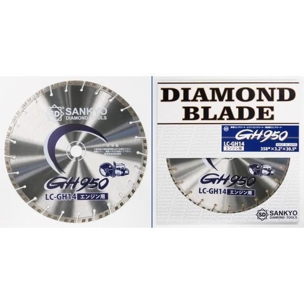 三京ダイヤモンド工業 GH950 358X3.2X8.0X20.0 LC-GH14 1枚