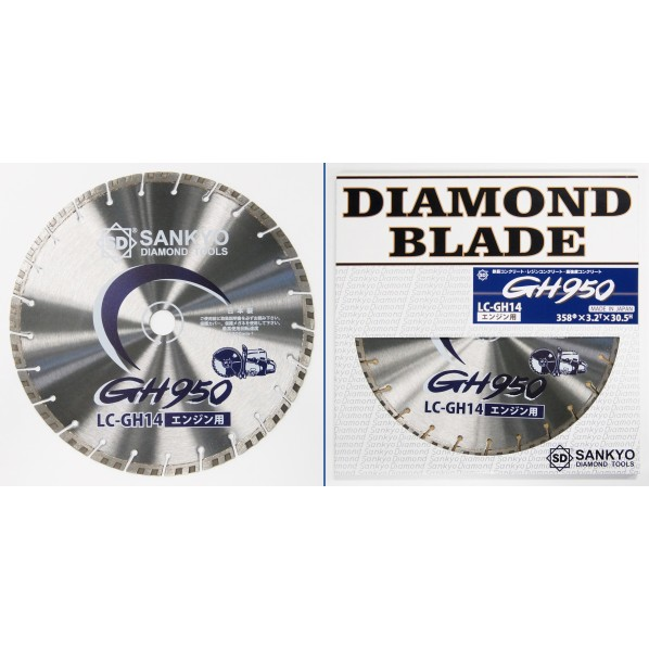 三京ダイヤモンド工業 GH950 358X3.2X8.0X22.0 LC-GH14 1枚
