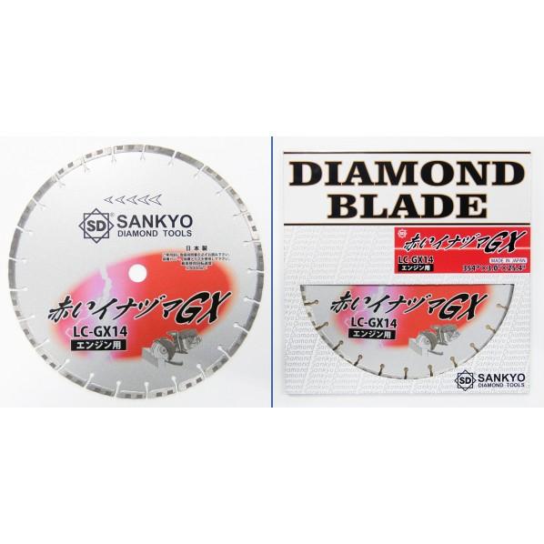三京ダイヤモンド工業 赤いイナヅマGX 354X3.0X6.0X25.4 LC-GX14 1枚
