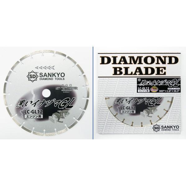 三京ダイヤモンド工業 黒いイナヅマGL 305X2.8X6.0X25.4 LC-GL12 1枚
