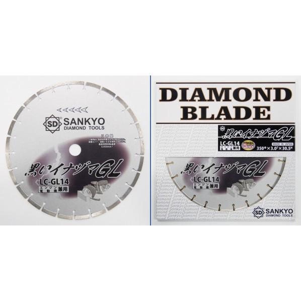 三京ダイヤモンド工業 黒いイナヅマGL 352X3.0X6.0X20.0 LC-GL14 1枚