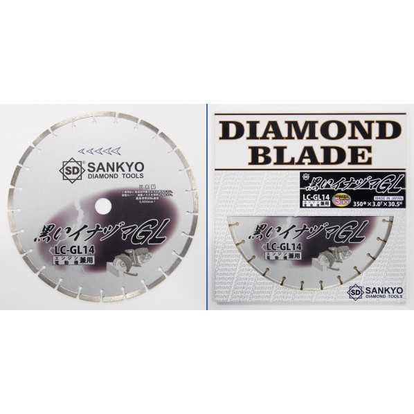 三京ダイヤモンド工業 黒いイナヅマGL 352X3.0X6.0X22.0 LC-GL14 1枚