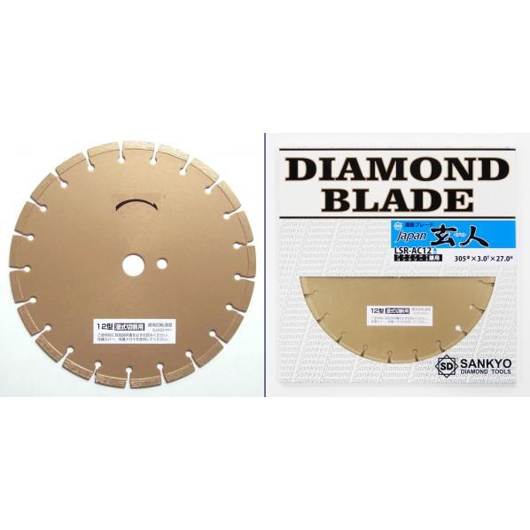 三京ダイヤモンド工業 ジャパン玄人アスコン 305X3.0X7.0X27.0 LSR-AC12 1枚