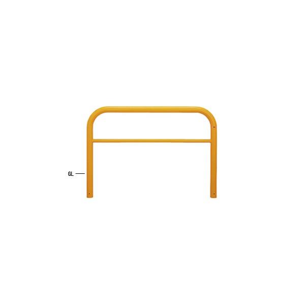 帝金バリカー 横型 店 正規店 φ76.3 スチール製 固定式 横桟付 1本 H80 Y83A3-15 W150 黄色