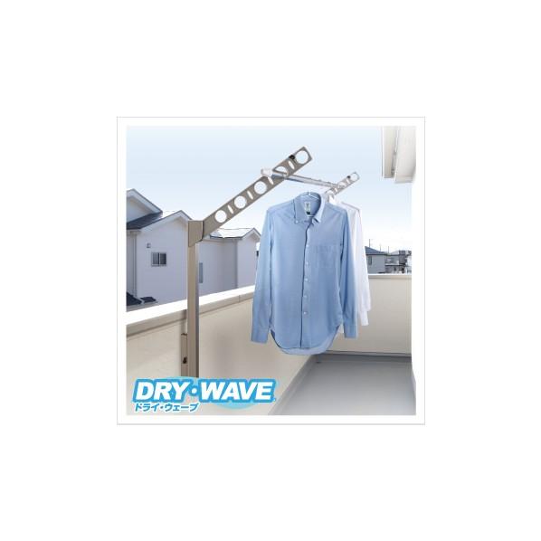 タカラ産業 腰壁用可動式物干金物 DRY・WAVE(ドライ・ウェーブ) ホワイト 壁面からの最大出幅:537mm、スライド柱:686mm SF55[W] 1組