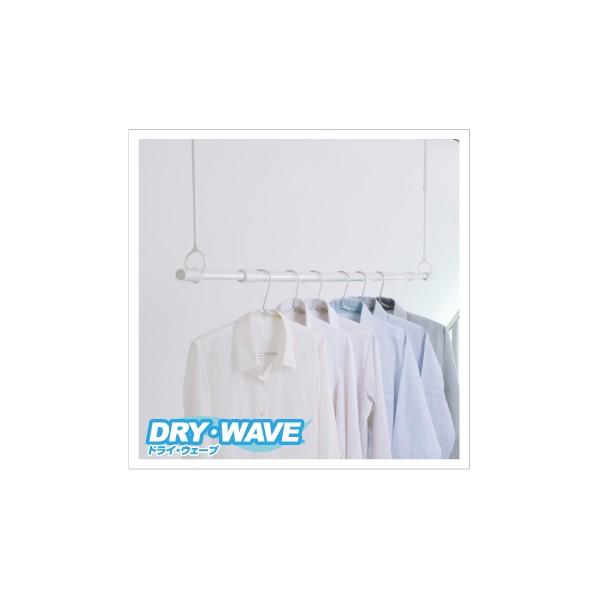 タカラ産業 室内伸縮竿 DRY・WAVE(ドライ・ウェーブ) ホワイト 1800~3100mm LP1831[W] 1本