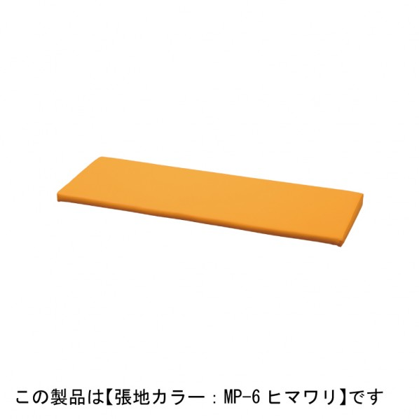 omoio(オモイオ) スクエアD300 入り口スロープマット900 張地選択 張地37色より選択 幅900mm×奥行300mm×高さ50mm KS-D300-EM900 1個