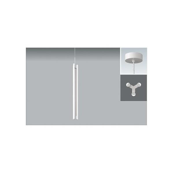 ENDO ペンダントライト 全長高さ:1500~2800mm/幅:119mm/灯体高さ:1175mm ERP7106W 1個