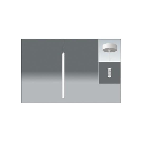 ENDO ペンダントライト 全長高さ:1500~2800mm/幅:33mm/灯体高さ:1175mm ERP7279W 1個