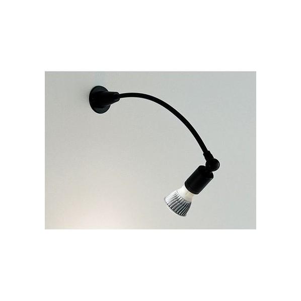 ENDO ブラケットライト 全長高さ:243mm/幅:55mm ERB6330B 1個