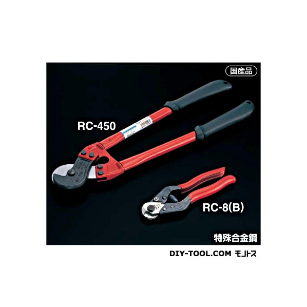 【オンライン限定商品】 AIOULE ワイヤロープカッター 全長:470mm RC-450 1個, サングラージャパン 9886ceba