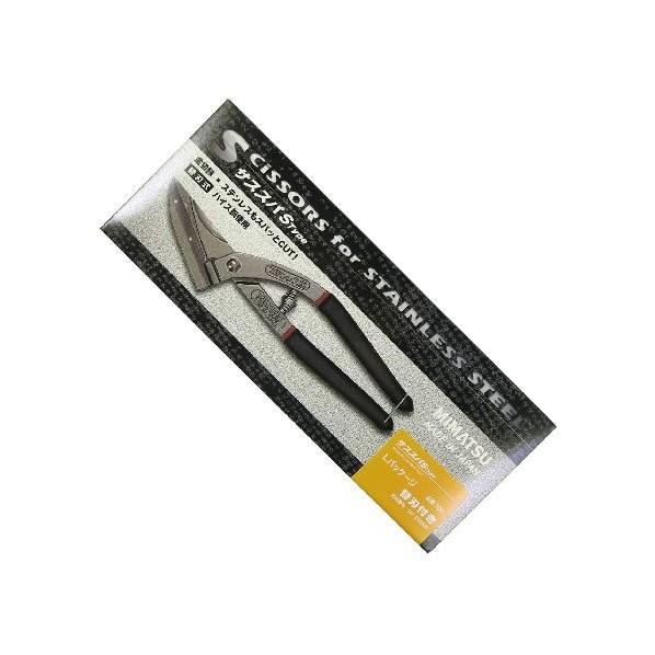 MIMATSU 替刃式金切鋏 サススパS type Lパッケージ 1個