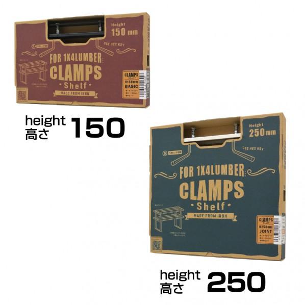 DIY-ID 購買 祝開店大放出セール開催中 クランプスシェルフ 150基本セット ブラック 1個 150mm ID-060
