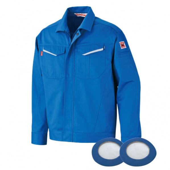 ブレイン 防炎空調エアコン服 ブルー LLサイズ(胸囲128、着丈70、肩巾54、袖丈60cm) BR-2000BLL 1着