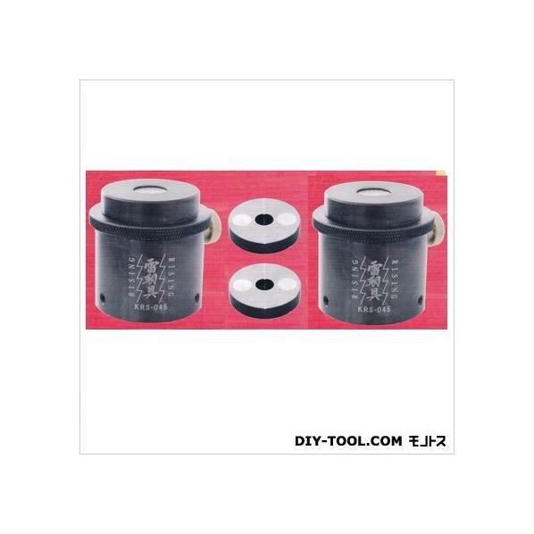 カネテック ハンディサポートジャッキ雷靭具/底部取付用マグネット2極セット/2セット ブラック 本体φ45~H49~82mm、底部取付用マグネットΦ45x10 KRS-045-M2-2 1台