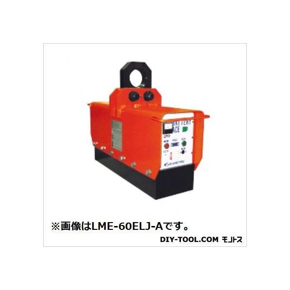 カネテック バッテリーエース LME-60EWJ-A 1台