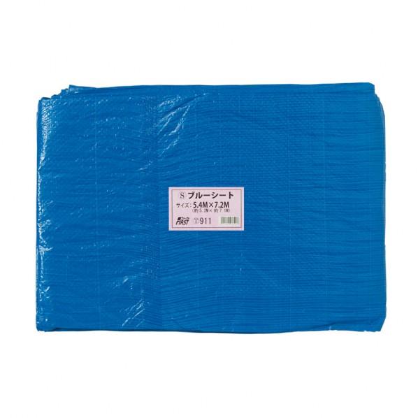 ファースト Sブルーシート(#1100) 10.0m×10.0m ブルー 約10.0m×10.0m 厚み約0.06mm 4枚