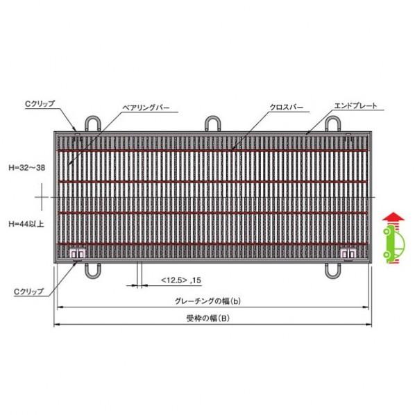 中部コーポレーション Cクリップ付騒音防止用スチールグレーチング b(498+498)×a550×h50mm VG1HAC750-4.5 1個