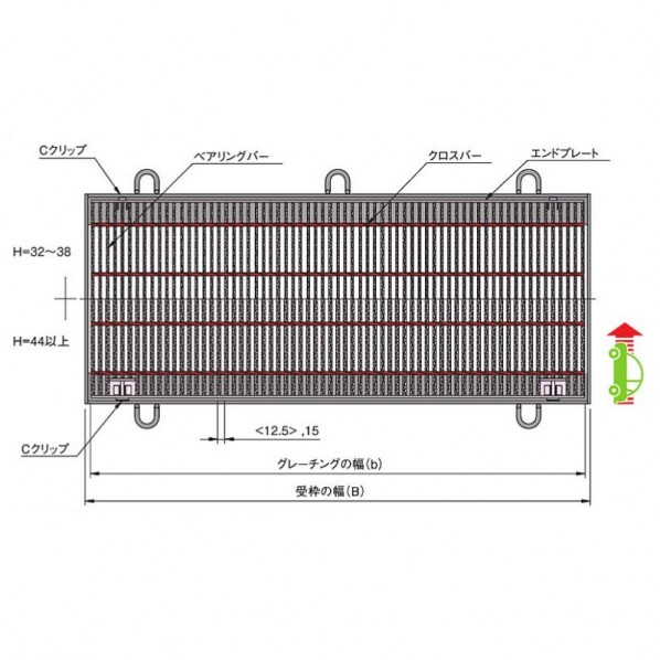 中部コーポレーション Cクリップ付騒音防止用スチールグレーチング b995×a550×h44mm VG1HBC544-4.5 1個