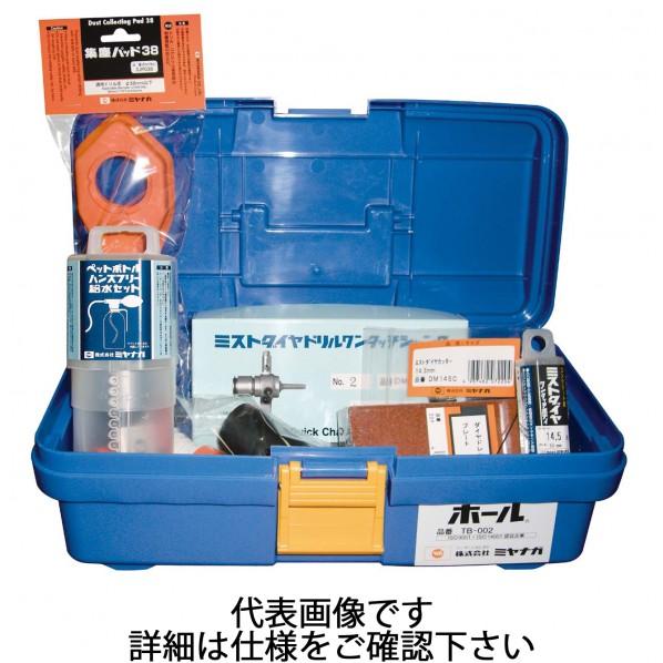 ミヤナガ ミストダイヤドリル ネジタイプ BOXキット φ7.0×100mm DM070BOX 1セット