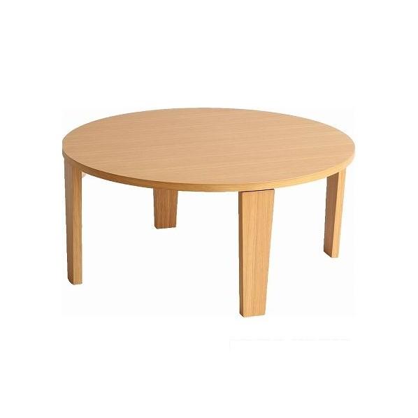 市場 Circle Table(折りたたみテーブル) ナチュラル 72×72×33cm T-3230NA 1台