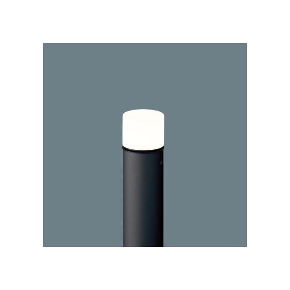 パナソニック 地中埋込型 LED(電球色)エントランスライト 【ガラスグローブ】乳白つや消し 【ステンレスポール】オフブラック ポール径80 地上高482mm XLGE5031BZ 1個