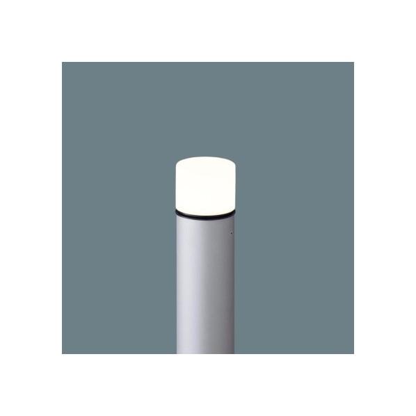 パナソニック 地中埋込型 LED(電球色)エントランスライト 【ガラスグローブ】乳白つや消し 【ステンレスポール】シルバーメタリック ポール径80 地上高482mm XLGE5031SZ 1個