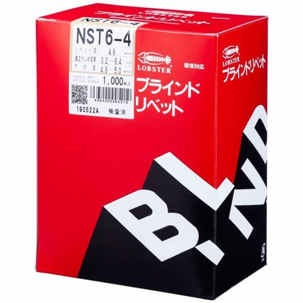 [定休日以外毎日出荷中] 175 ブラインドリベットステンレス/ステンレス6−4(1000本入) 143 1000本:DIY NST6-4 x mm ONLINE x SHOP FACTORY 99 エビ-DIY・工具