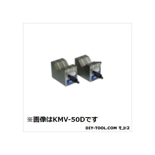 カネテック マグネットVブロック KMV-80D 1個