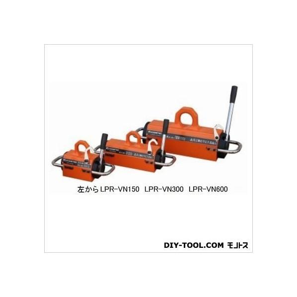 カネテック 永磁リフマ LPR-VN600