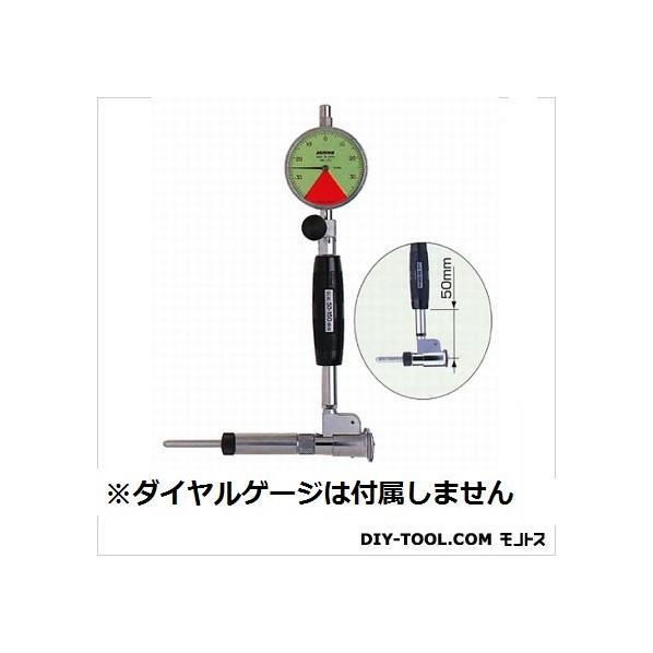 尾崎製作所 短脚シリンダーゲージ(50-100) CC-3S 1個