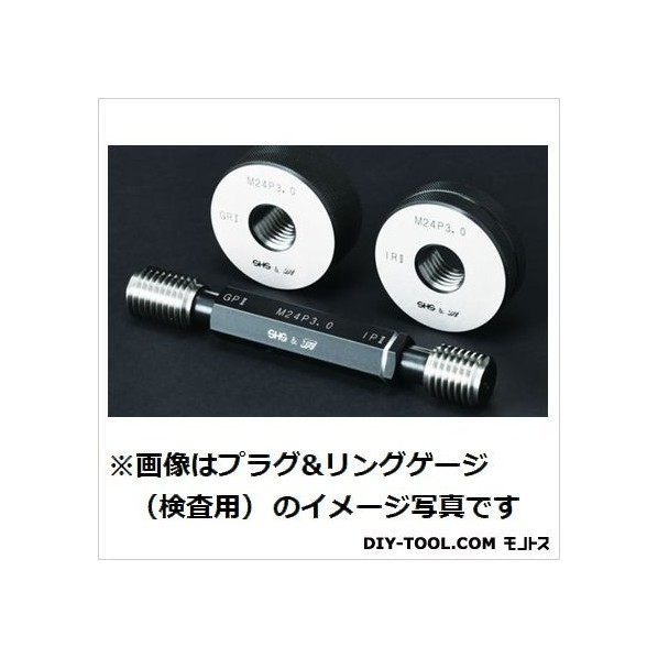 測範社 メートルネジプラグゲージ GP2XWP2 2.6-0.45 1個