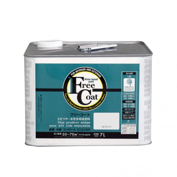 アトムハウスペイント 新フリーコート ホワイト 3L 1缶