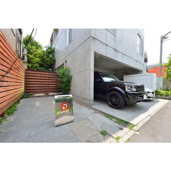 ラグジーコーン ラグジーコーンNo.2NEO(鏡面仕上げ)駐車禁止マーク白付 450×692×290mm 748950 1台