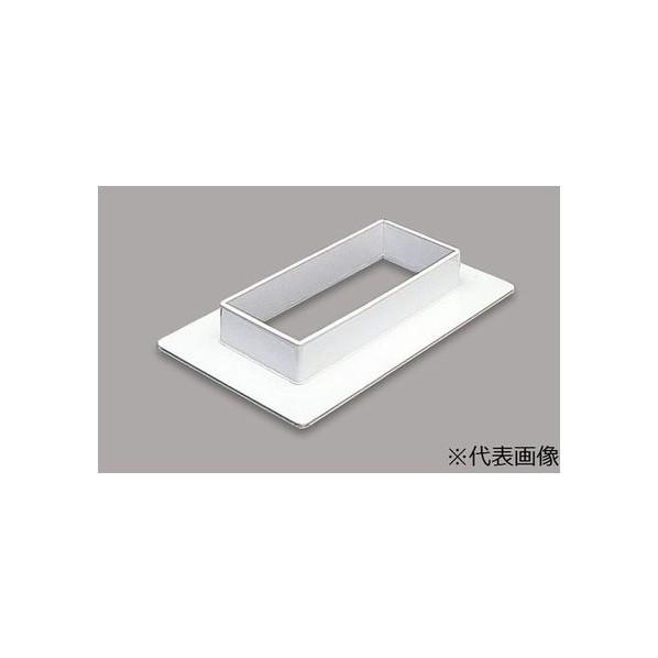 マサル工業 フランジ 3020 ミルキーホワイト W300.0mm×H44.0mm×L400.0mmw:202.0mm/L:302.0mm LDF343 1個