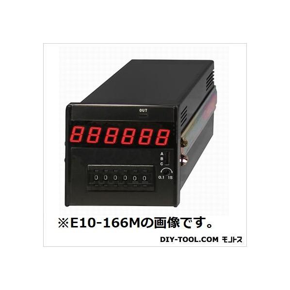 ライン精機 電子プリセットカウンタ E10-166MR 1台
