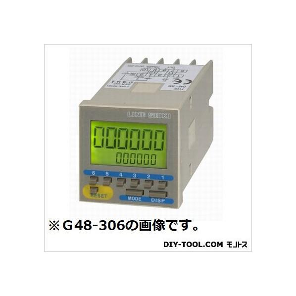 ライン精機 電子プリセットカウンタ G48-325 1台