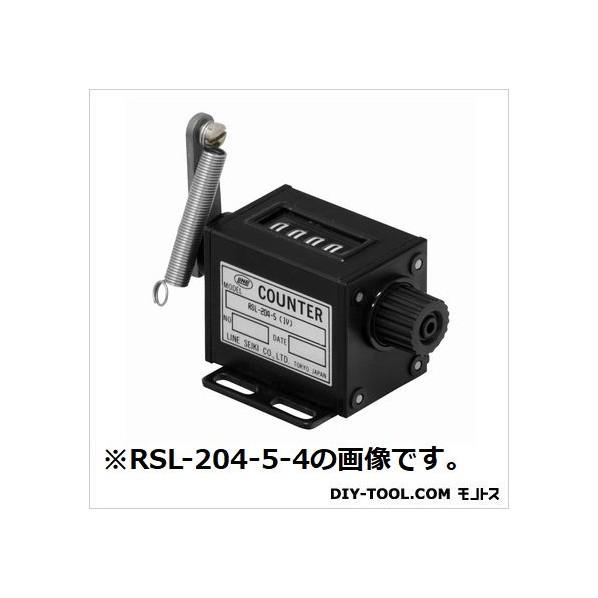 ライン精機 メカニカルカウンタ RSL-204-5-3 1台