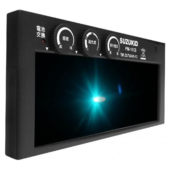 SUZUKID プロメ ‐ ブルーフィルタ ‐ ブラック 10mm×108mm×50.8mm PM-10CB 1個