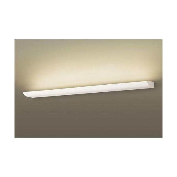 パナソニック シンクロ調光ブラケット(昼白・電球色)明るさフリー 幅1180 LGB81586LU1