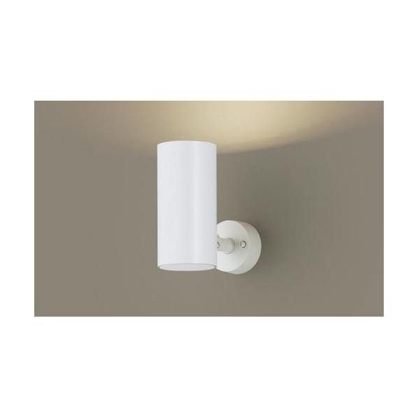 パナソニック シンクロ調色明るさフリースポットライト直付型100形相当(昼光・電球色) ホワイト LGB84246LU1