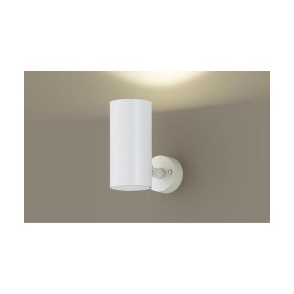 パナソニック スポットライト直付型明るさフリー(60形相当)電球色 (ホワイト) LGB84386LB1