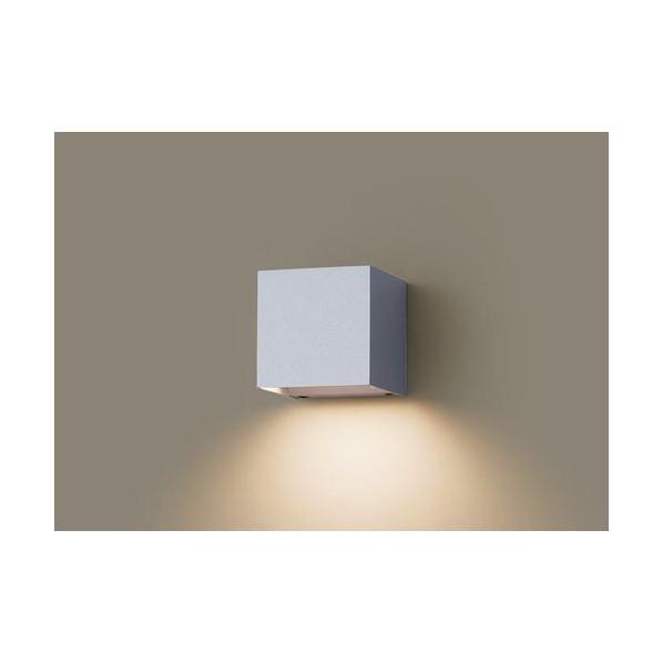 パナソニック HomeArchiブラケット(下方配光タイプ) シルバーメタリック LGW81572LE1