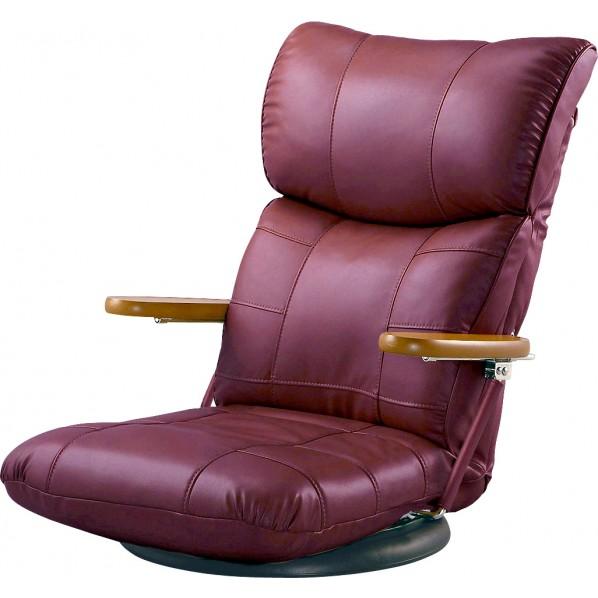 蓮 木肘スーパーソフトレザー座椅子 ワインレッド YS-C1364 1個