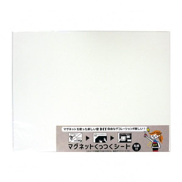 ダイドーハント 磁石が付くシート マグネットくっつくシート 450×600mm ホワイト 本物 10177712 1個 2020