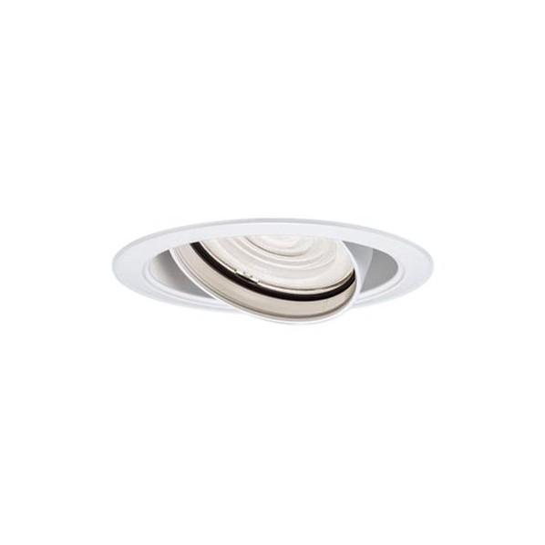 Panasonic/パナソニック ユニバーサルダウンライト φ125 200形 中角 ホワイト 電球色 NNN64821W 1台